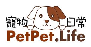 寵物之日常 PetPet Life